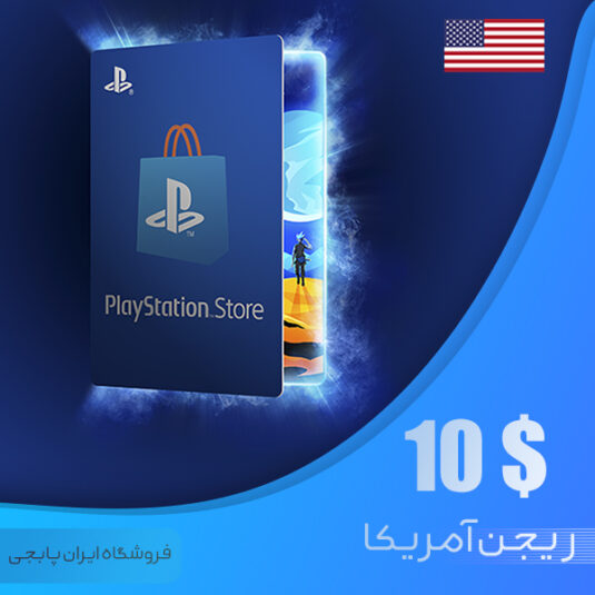 PSN GIFT CARD 10 USD