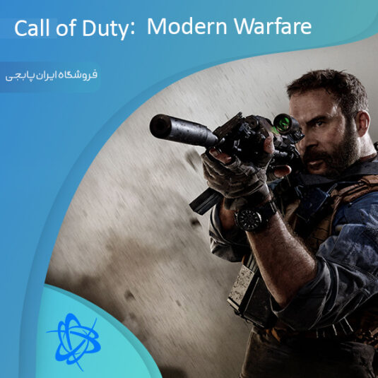 بازی Call of Duty: Modern Warfare